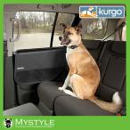 kurgo クルゴ スタンダードシリーズ カードアガード 【送料無料】カーシート 車用シート ドライブシート 犬用 ペット