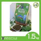 NATURE's TASTE ネイチャーズテイスト フィッシュ 成犬期 アダルト 1.5kg グレインフリー