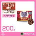 plaiaden プレイアーデン 猫用(ビーフ&チキン ハートミックス 200g) ウエットフード 缶詰
