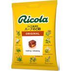 リコラ オリジナルハーブキャンディ 70g袋×4 【ポストへ配達メール便】全国送料無料