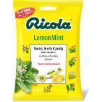 リコラ レモンミントハーブキャンディ 70g袋×4 【ポストへ配達メール便】全国送料無料