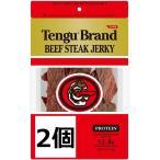 テング ビーフステーキジャーキー レギュラー100g×2個【ポストへ配達メール便】
