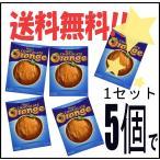 テリーズ オレンジチョコレート 157g×5個【メーカー包装済み】