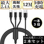 モバイルバッテリー 軽量 ケーブル内蔵 大容量 AC アタプター 充電器 15000mAh PD 18W 急速充電 iPhone iPad Android