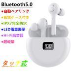 �磻��쥹����ۥ� ����ۥ� �磻��쥹 Bluetooth ����ۥ� Bluetooth 5.0 ����ۥ� iphone �磻��쥹����ۥ� ξ�� �ⲻ��