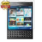BlackBerry Passport LTE 液晶 保護フィルム  ブラックベリー パスポート 4.5  自己吸着式 SCREEN GUARD コーティング スクリーンガード クリア 画面 2枚セット