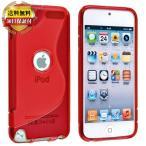 Yahoo!MY WAY SMART Yahoo!店Apple iPod touch 5 アウトドアスタイルケース アイポッドタッチ 2012年 第5世代 iPod 5th 対応 Outdoor Style TPU Case ロゴカットデザイン 赤