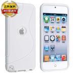 Yahoo!MY WAY SMART Yahoo!店Apple iPod touch 5 アウトドアスタイルケース アイポッドタッチ 2012年 第5世代 iPod 5th 対応 Outdoor Style TPU Case + 保護フィルム 白