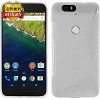 Google Nexus 6P ケース TPU カバー スマホケース  Softbank ネクサス 6ピー SIMフリー 5.7インチ 対応  薄型軽量  滑止め加工 クリア/ ポイント消化 送料無