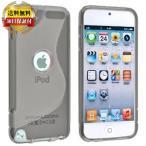 Apple iPod touch 5 アウトドアスタイルケース (アイポッドタッチ 2012年 第5世代 iPod 5th 対応) Outdoor Style TPU Case ロゴカットデザイン + 液晶保護フィル