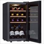 ワイン ファニエルワインセラー12本用SAB−50G(送料無料)
