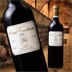 ローラン・ド・ビィが誇る究極ワイン