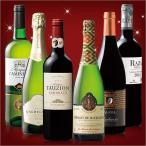 イタリアの高級赤バルバレスコと金賞受賞を含む贅沢6本セット!