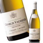 ワイン シャブリ・グラン・クリュ・ヴォーデジール'14ピエール・グリュべール (送料無料)