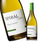 ワイン 白 スパイラル・セラー・シャルドネ(AVAナパ・ヴァレー 白 辛口) 白ワイン 750ml