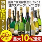 【販売期間:5/12〜5/20】56%OFF シャ�