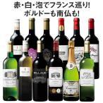 ワイン ワインセット 61%OFF 4冠金賞