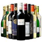 ワイン ワインセット 【特別送料無料】 3大銘醸地入り!世界の選りすぐり赤・白・スパークリングワイン11本セット 第28弾