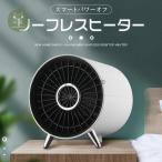 セラミックヒーター ファンヒーター 小型 電気ファンヒーター 3段階切替 PTC暖風機 卓上ヒーター 2秒速暖 静音 軽量 暖かい 暖風 温風 暖房器具 省エネ 寒さ対策
