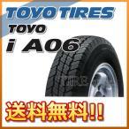 サマータイヤ TOYO TIRES A06 175R14 8PR バン・小型トラック用