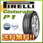 2016年製 サマータイヤ PIRELLI CINTURATO P1 205/60R16 92V 乗用車用