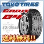 スタッドレスタイヤ TOYO TIRES GARIT G4 245/40R18 93Q 乗用車用