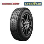 スタッドレスタイヤ GOODYEAR ICE NAVI SUV 225/65R17 102Q 4X4・SUV用