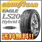 サマータイヤ GOODYEAR LS2000HYBRID2 215/50R17 91V 乗用車用