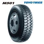 サマータイヤ TOYO TIRES M501 7.00R16 10PR チューブタイプ バン・小型トラック用