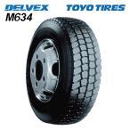 サマータイヤ TOYO TIRES DELVEX M634 225/70R16 117/115L バン・小型トラック用
