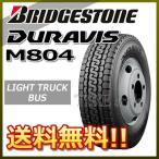 サマータイヤ BRIDGESTONE DURAVIS M804 7.00R16 12PR チューブタイプ バン・小型トラック用