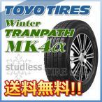 2015年製以降 スタッドレスタイヤ TOYO TIRES Winter TRANPATH MK4α 195/60R16 89Q ミニバン用