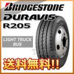 サマータイヤ BRIDGESTONE DURAVIS R205 7.00R16 8PR チューブタイプ バン・小型トラック用