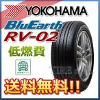 2016年製 サマータイヤ YOKOHAMA BluEarth RV-02 225/45R18 95W XL ミニバン用 低燃費タイヤ 【4本単位でのみ販売商品】
