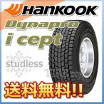 スタッドレスタイヤ HANKOOK Dynapro i cept RW08 175/80R15 90Q 4X4・SUV用