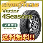 オールシーズンタイヤ GOODYEAR Vector 4Seasons 155/70R13 75T 軽自動車用