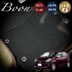 ブーン(M600系セパレートシート車)専用 フロアマット(2010-2016年)