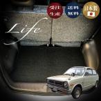 LIFE/ライフ(SA)トランクマット