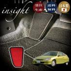 インサイトZE1/AT車専用フットレストマット