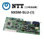 【中古】NTT NX2SM用 NXSM-SLU-(1) 単体電話機ユニット 12年式以降【ビジネスホン 業務用】