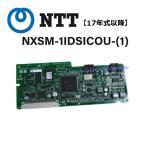 【中古】NTT NX2SM用 NXSM-1IDSICOU 1回線ISDNユニット 12年式以降【ビジネスホン 業務用】