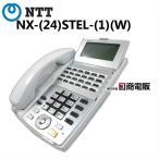 【中古】NTT NX用 NX-(24)STEL-(1)(W) 24ボタン多機能電話機【ビジネスホン 業務用 電話機 本体】