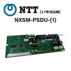 【中古】NTT NX2SM用 NXSM-PSDU-(1) 外部放送ドアホン接続ユニット 12年式以降【ビジネスホン 業務用】