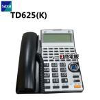【中古】saxa/サクサ HM700用 TD625(K) 30ボタン多機能電話機【ビジネスホン 業務用 電話機 本体】
