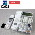 【中古】saxa/サクサ HM用 CL625 30ボタンカールコードレス電話機【ビジネスホン 業務用 電話機 本体 子機】