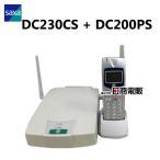 【中古】SAXA/サクサ  UT用 DC230 シングルゾーンデジタルコードレス電話機【ビジネスホン 業務用 電話機 本体 子機】