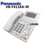 【中古】Panasonic/パナソニック La Relier用 VB-F411KA-W 12ボタン電話機【ビジネスホン 業務用 電話機 本体】