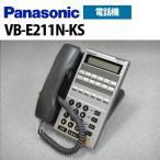 【中古】Panasonic/パナソニック Acsol用 VB-E211N-KS 6ボタン数字表示電話機【ビジネスホン 業務用 電話機 本体】