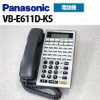【中古】Panasonic/パナソニック Acsol用 VB-E611D-KS 24ボタンカナ表示電話機【ビジネスホン 業務用 電話機 本体】