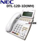 【中古】DTL-12D-1D(WH)TEL NEC AspireX DT300 12ボタン多機能電話機【ビジネスホン 業務用 電話機 本体】